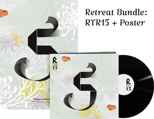 RTR15-webshop-bundle-500x388
